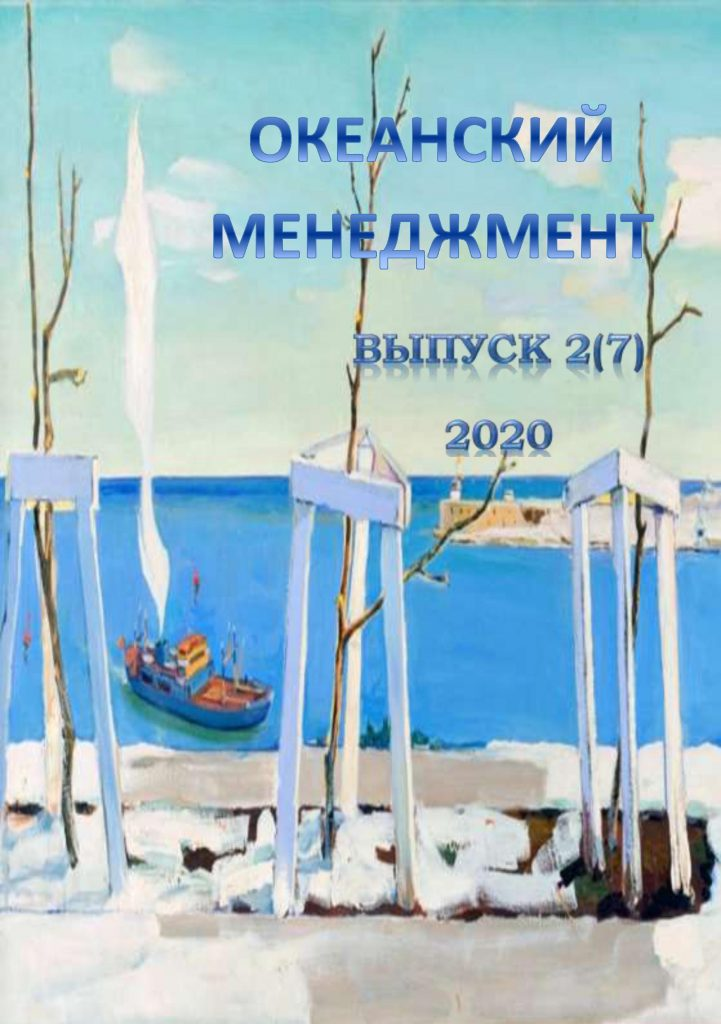 2020-2(7)