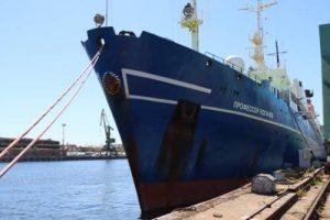 судно-мегафон